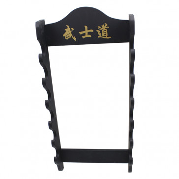 6 Piece Black Wooden Wall Stand