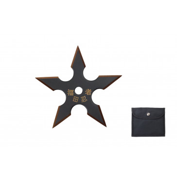 5-Point Technicolor Throwing Star