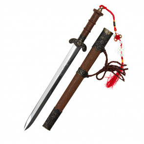 Miniature Chinese Sword w/ Wood Case