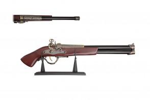"""16.5"""" Rifle Replica"""